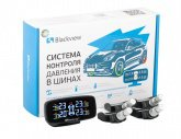 Blackview TPMS X5 internal купить