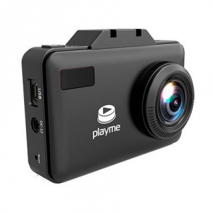 P550 TETRA PlayMe SUPER HD